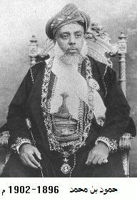 Sultan Hamud bin Muhammed